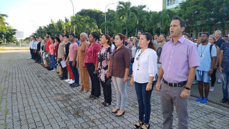 La comunidad universitaria de la institución participó en el acto de inicio escolar.