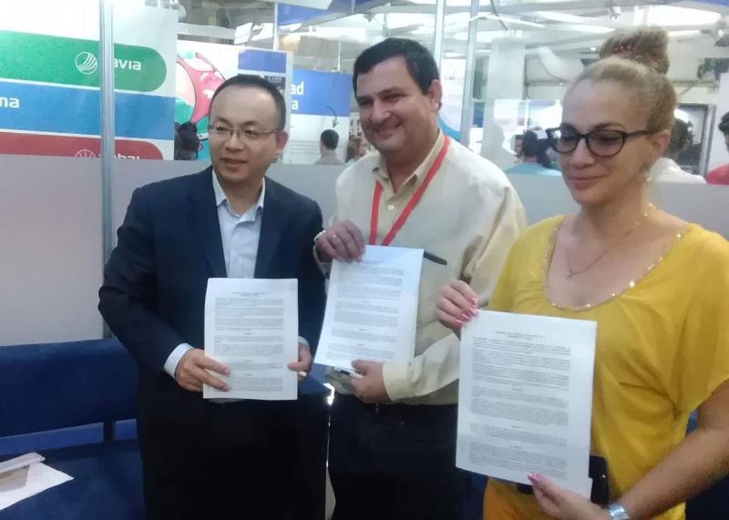 Firma de un acuerdo de colaboración entre la UCI, Gedeme y la empresa Haier.