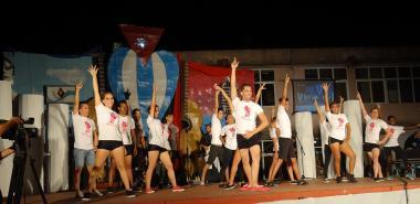 Festival de Artistas Aficionados de la Facultad 1
