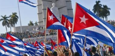 El entusiasta colectivo de la Universidad de las Ciencias Informáticas llevará las mil 300 banderas cubanas, de la Unión de Jóvenes Comunistas, la Federación Estudiantil Universitaria y la Federación de Estudiantes de la Enseñanza Media, que cerrarán la marcha en la Plaza habanera.